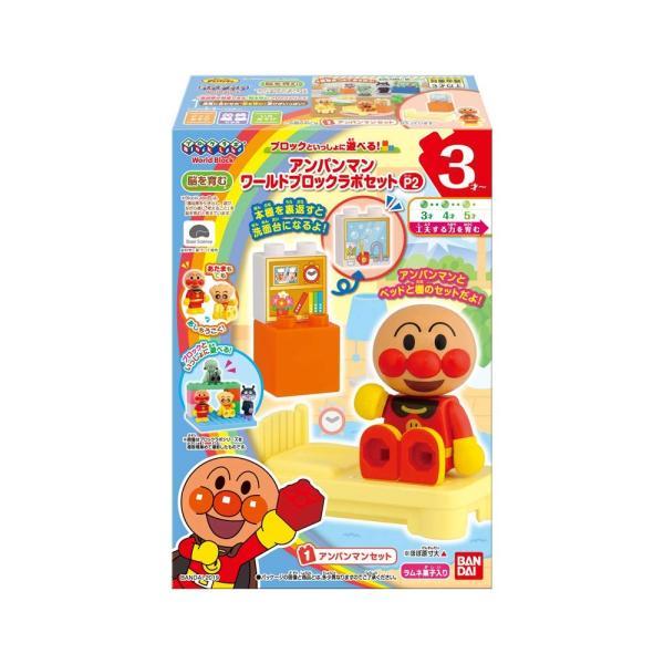 アンパンマン ワールドブロックラボセットp2 選べる食玩清涼菓子