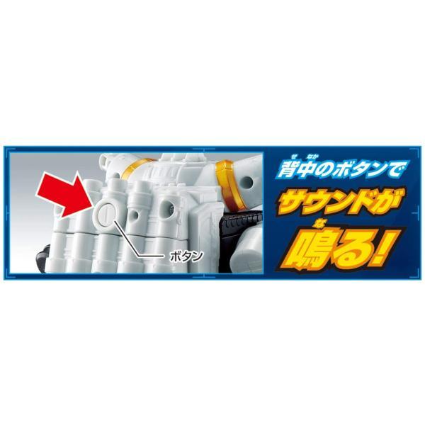 ウルトラマンZ DXキングジョー ストレイジカスタム|hfs05|08