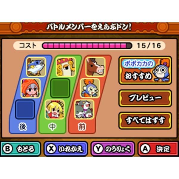 太鼓の達人 ドコドン! ミステリーアドベンチャー - 3DS|hfs05|03