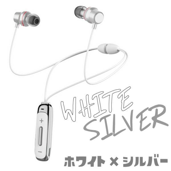 イヤホン Bluetooth ワイヤレス  USB スマホ ハンズフリー Apes カナル インナーイヤー|hfs05|07