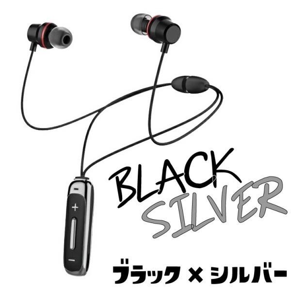 イヤホン Bluetooth ワイヤレス  USB スマホ ハンズフリー Apes カナル インナーイヤー|hfs05|08