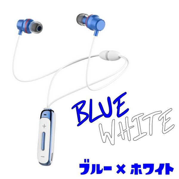 イヤホン Bluetooth ワイヤレス  USB スマホ ハンズフリー Apes カナル インナーイヤー|hfs05|09