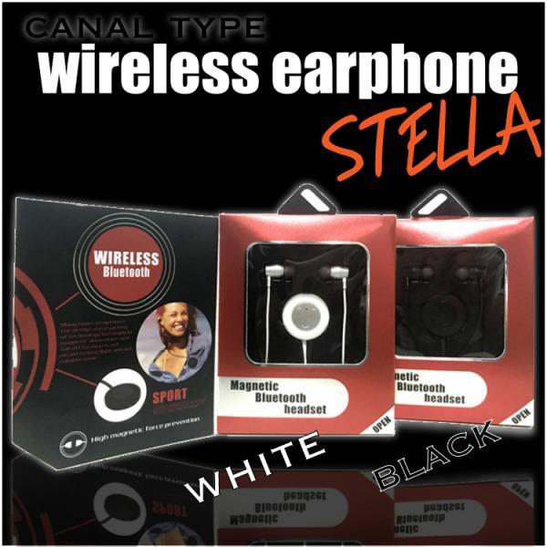 イヤホン Bluetooth ワイヤレス ヘッドセット USB スマホ ハンズフリー STELLA|hfs05