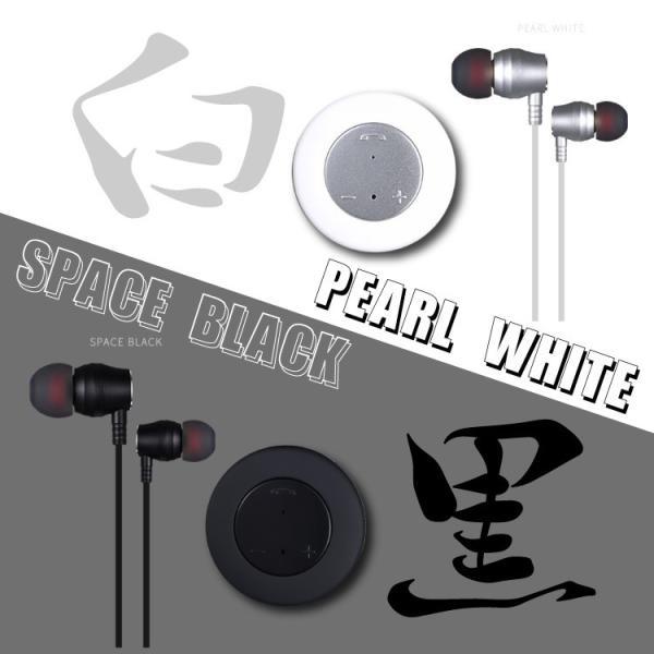 イヤホン Bluetooth ワイヤレス ヘッドセット USB スマホ ハンズフリー STELLA|hfs05|02