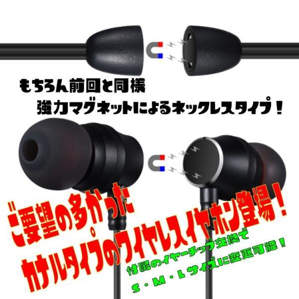 イヤホン Bluetooth ワイヤレス ヘッドセット USB スマホ ハンズフリー STELLA|hfs05|03