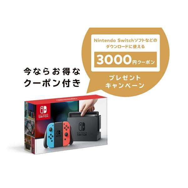 Nintendo Switch Joy-Con (L) ネオンブルー/ (R) ネオンレッド|hfs05
