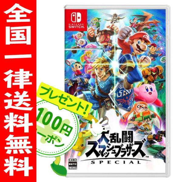大乱闘スマッシュブラザーズ SPECIAL - Switch|hfs05
