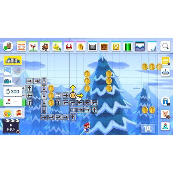 スーパーマリオメーカー 2 Switch ニンテンドースイッチ|hfs05|04