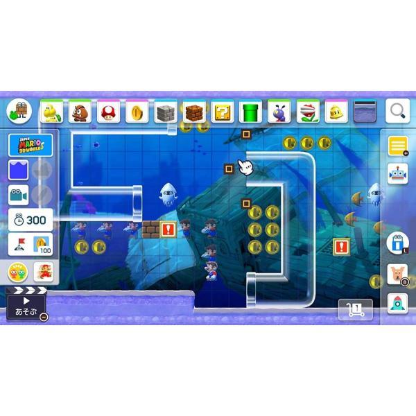 スーパーマリオメーカー 2 Switch ニンテンドースイッチ|hfs05|05