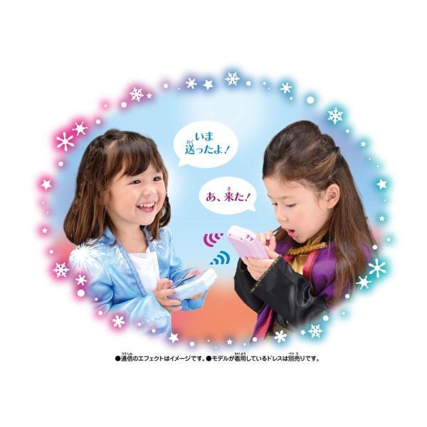 ディズニー アナと雪の女王2 キラキラ スマートパレット アイスブルー 初回特典付|hfs05|04