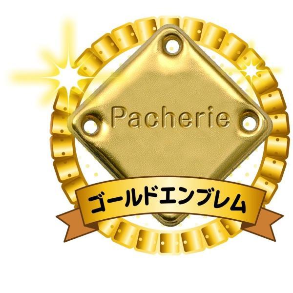 パチェリエ ツインポーチセット|hfs05|05