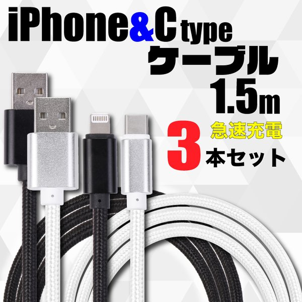 iPhoneケーブル 1.5m ブラック 急速充電ケーブル 充電器 データ転送ケーブル USBケーブル iPad用 iPhoneXS Max XR X 8 7 6s/6/PLUS 安心|hfs05