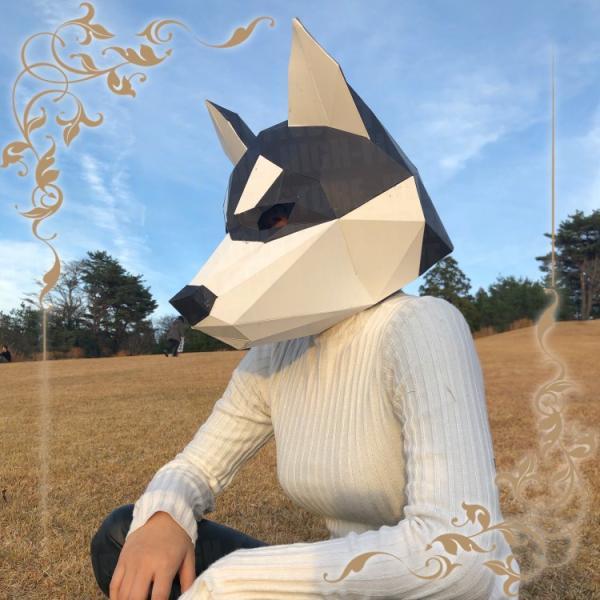 ペーパー クラフト マスク ハスキー 犬 ポリゴン DIY 折り紙 カット済み |hfs05|06