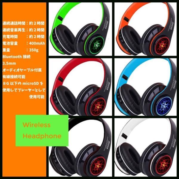 Bluetoothワイヤレス ヘッドホン/ヘッドフォン Squid 折りたたみ式 通話機能 有線接続可 LEDTYPE|hfs05|03