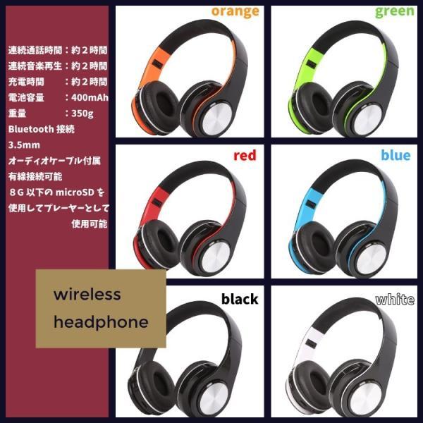 Bluetoothワイヤレス ヘッドホン/ヘッドフォン Sepia 折りたたみ式 通話機能 有線接続可 normalTYPE|hfs05|03