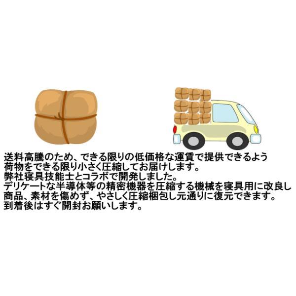布団セット シングルサイズ 日本製 制抗菌・防ダニアレルギーの方 ドクターEs-0ウォシュ洗える組布団セットシングル6ND|hghr|20