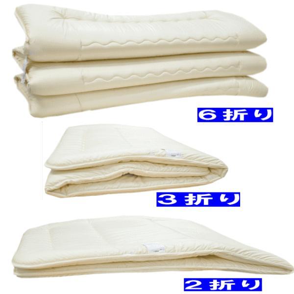 布団セット シングルサイズ 日本製 制抗菌・防ダニアレルギーの方 ドクターEs-0ウォシュ洗える組布団セットシングル6ND|hghr|07