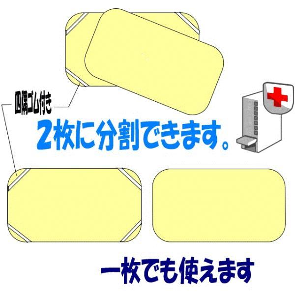 敷き布団 敷布団 シングル 病院で使われている洗濯2分割式6層硬質敷ふとん アレルギー寝具防ダニ制抗菌  シングル 洗えるドクターしき布団EsO|hghr|02