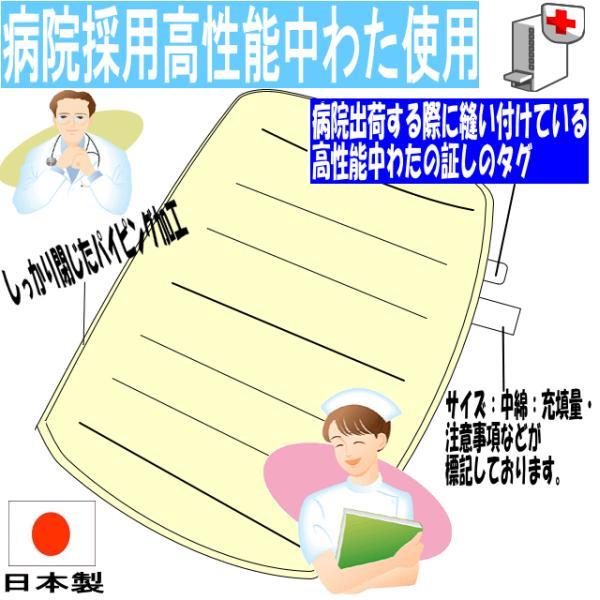 敷き布団 敷布団 シングル 病院で使われている洗濯2分割式6層硬質敷ふとん アレルギー寝具防ダニ制抗菌  シングル 洗えるドクターしき布団EsO|hghr|04