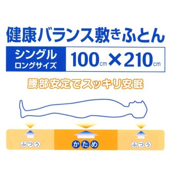 敷布団 敷き布団 ダブルサイズ 病院採用腰痛疲労回復バランス硬質アレルギー敷ふとん 日本製 寝具しき布団 ウォシュしきふとんEs(W腰橙) hghr 02