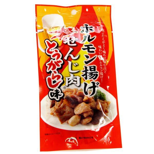 広島名産 ホルモン揚げ せんじ肉 とうがらし味 1袋40g ホルモン珍味 せんじがら 大黒屋食品