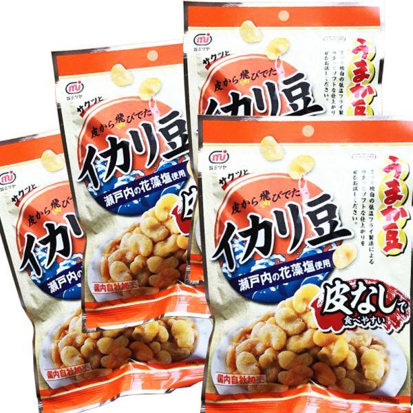 皮なし イカリ豆(塩味)105g 4袋セット ミツヤ 送料無料 瀬戸内の花藻塩使用 おつまみ チャック付き ビール