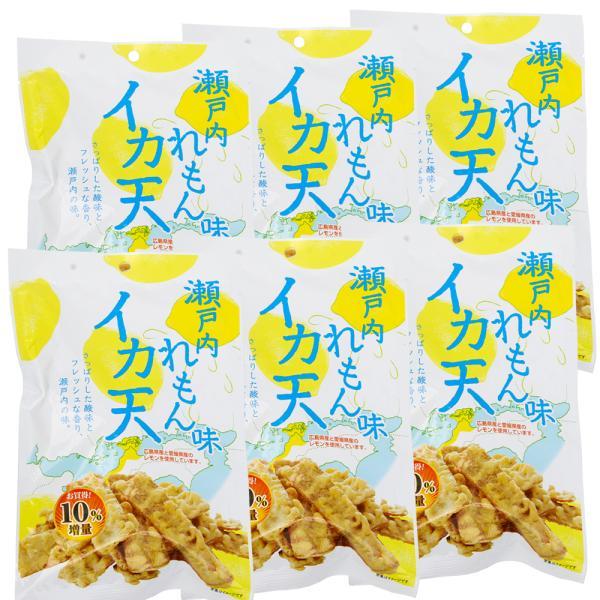 瀬戸内れもん味 イカ天10%増量 54+6g  6袋セット 送料込み レモン イカ天 おつまみ