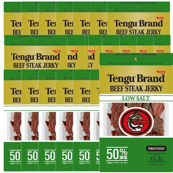 送料無料 テング 減塩 50% ビーフジャーキー 100g×24袋 1ケース 大容量 業務用 おつまみ 天狗