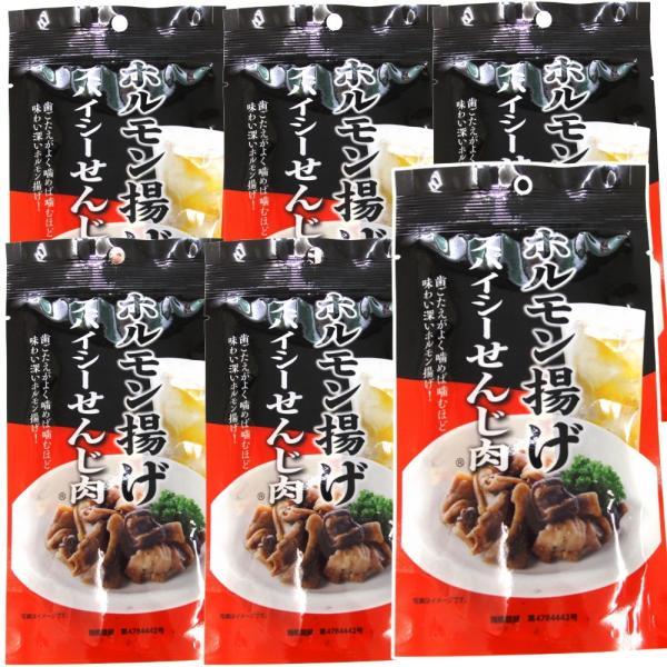 送料無料 広島名産 スパイシーせんじ肉 6袋セット (40g×6) ホルモン珍味 せんじがら 大黒屋食品
