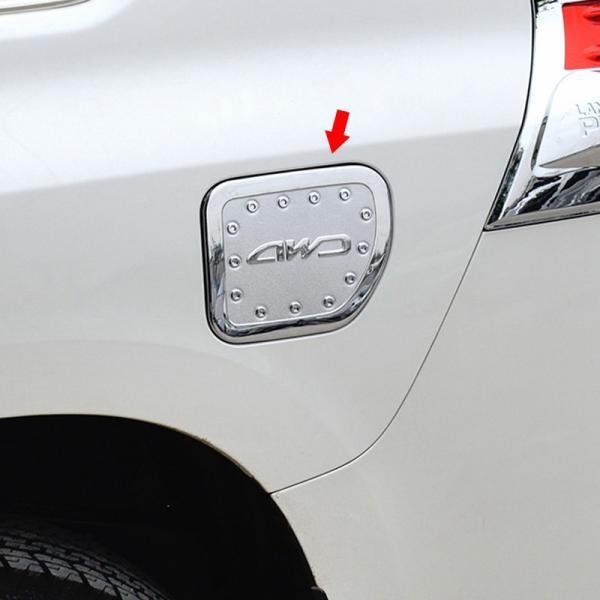 ランドクルーザープラド150系 アクセサリー カスタム パーツ PRADO 給油口カバー ガソリンタンクカバー FB013