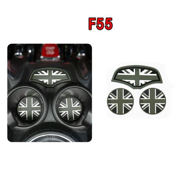 BMW ミニ MINI クーパー パーツ アクセサリー カスタム 用品 ドリンクホルダマット MN119|hhhyautoaccessory|02