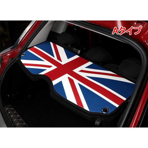 「2月13日より順次出荷」BMW ミニ MINI クーパー パーツ アクセサリー カスタム 用品 カーゴボードマット MN137|hhhyautoaccessory|02
