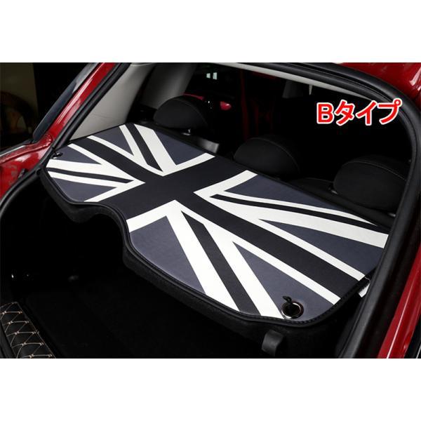 「2月13日より順次出荷」BMW ミニ MINI クーパー パーツ アクセサリー カスタム 用品 カーゴボードマット MN137|hhhyautoaccessory|04