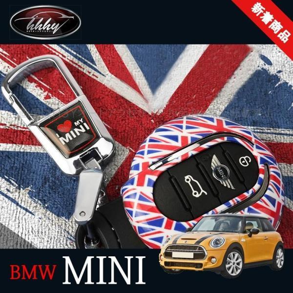 【同梱注文 おまけ付き】BMW ミニ MINI クーパー パーツ アクセサリー カスタム 用品 キーケース キーホルダー MN153|hhhyautoaccessory
