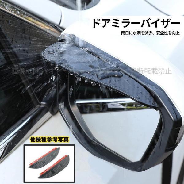 インプレッサ IMPREZA G4 スポーツ アクセサリー カスタム パーツ サイドミラーバイザー ドアミラーバイザー SI058
