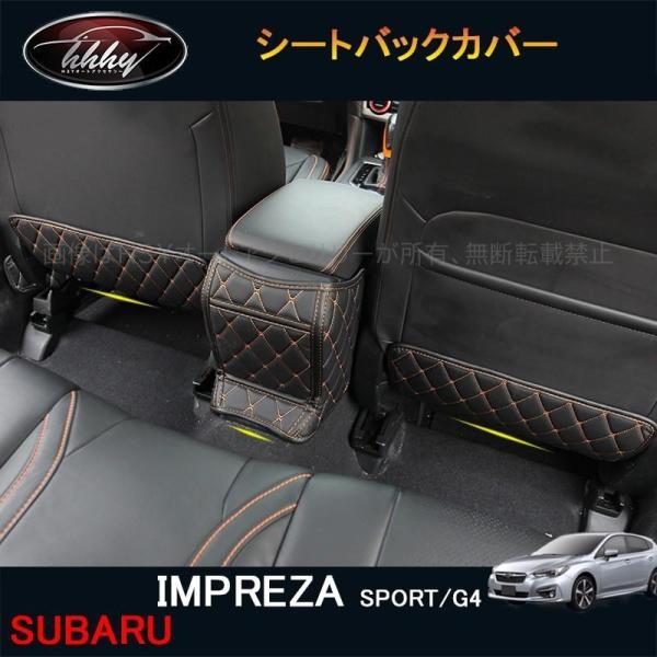 インプレッサ IMPREZA G4 スポーツ アクセサリー カスタム パーツ シートバックカバー SI181