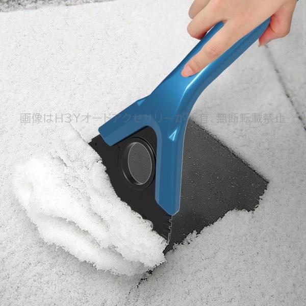カー用品 冬対策 東北 積雪 雪国 大雪 安全 車除雪用品 雪かき 雪取り シャベル ショベル スコップ TG002