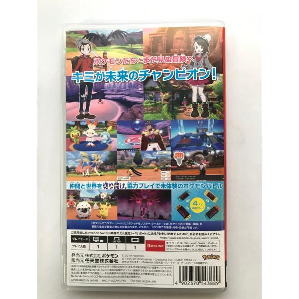 Switch  ポケットモンスター ソード 中古 hhshop 03