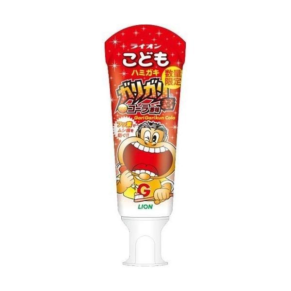 ライオンこどもハミガキ ガリガリ君 コーラ香味 40g|hhukkiuki