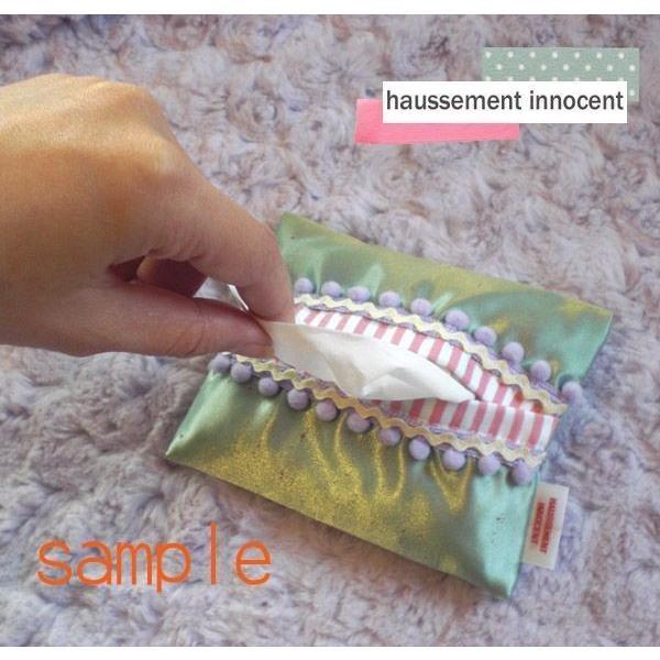 DM便送料無料 ハンドメイド ドットが可愛い「haussement innocent」のボンボン付きのポケットティッシュケース|hi-inari|03