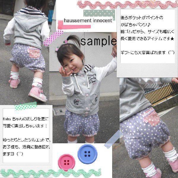 DM便送料無料 ハンドメイド ご出産お祝いにも♪ダブルガーゼのbabyかぼちゃパンツ・purple「haussement innocent」|hi-inari|05