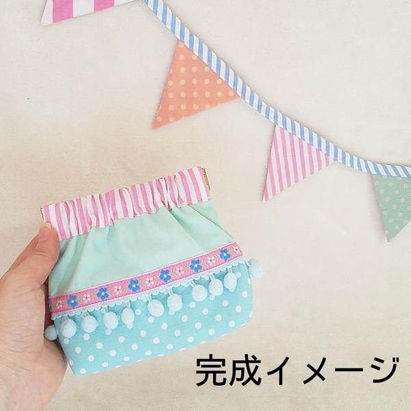 クロネコDM便送料無料 作成キット「バネポーチ(1)」pastel|hi-inari|02