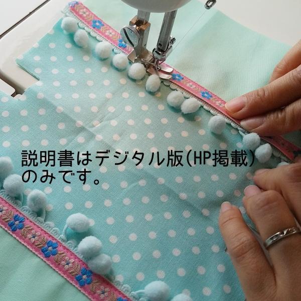 クロネコDM便送料無料 作成キット「バネポーチ(1)」popgreen|hi-inari|03