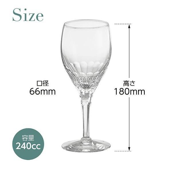 ( カガミクリスタル ) ペアワイングラス ( エクラン / KWP249-2533 ) ( 彫刻 ネーム入り ) クリスタル ペア ワイン 名入れ メッセージ 刻印 hi-select 04
