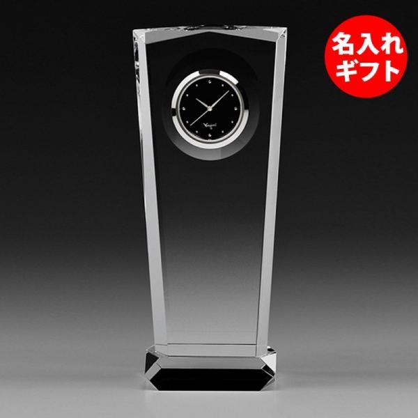 ( カガミクリスタル ) クロック 時計 Q457 ( 彫刻 ネーム入 ) クリスタル ガラス 名入れ メッセージ 刻印|hi-select