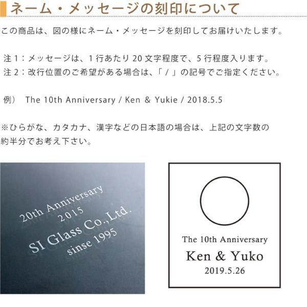 ( カガミクリスタル ) クロック 時計 Q457 ( 彫刻 ネーム入 ) クリスタル ガラス 名入れ メッセージ 刻印|hi-select|02