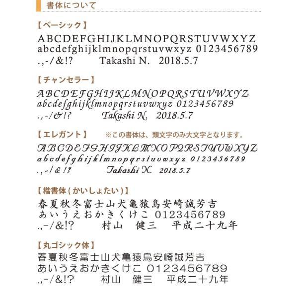 ( カガミクリスタル ) クロック 時計 Q457 ( 彫刻 ネーム入 ) クリスタル ガラス 名入れ メッセージ 刻印|hi-select|03