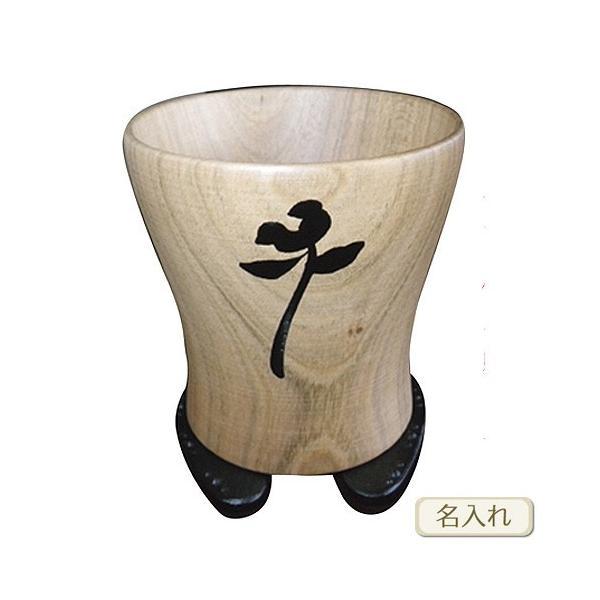 ( 東日本震災支援 ) 我杯 / 福おちょこ ( 既製品 奇跡の一本松 / 木肌 / 底面ネーム入 ) 手形 記念品 ネーム入り|hi-select