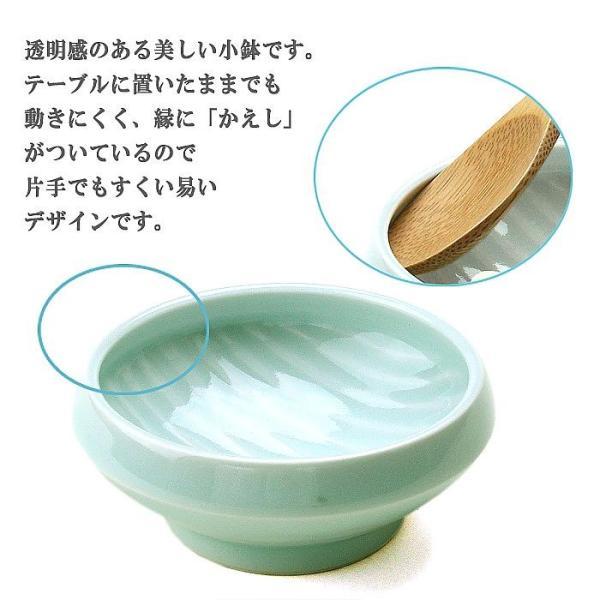 ( 陶來 / てまるの器 ) ユニバーサル食器 てまる椀 ( 小 ) ユニバーサル 介護 子供 食器 陶器 hi-select 02