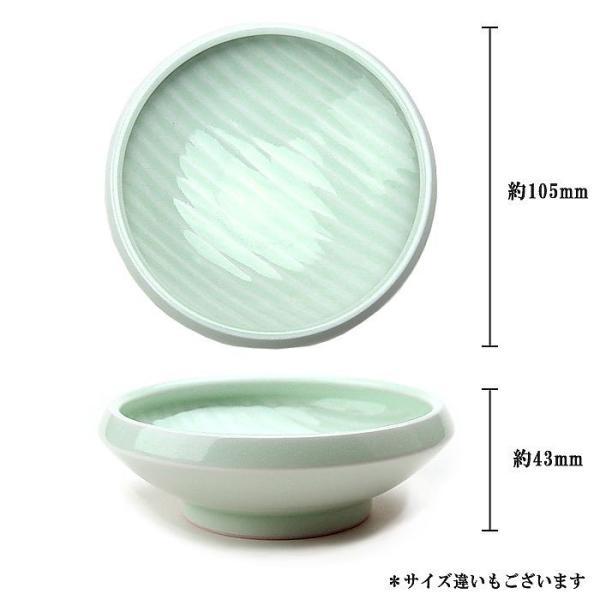 ( 陶來 / てまるの器 ) ユニバーサル食器 てまる椀 ( 小 ) ユニバーサル 介護 子供 食器 陶器 hi-select 03